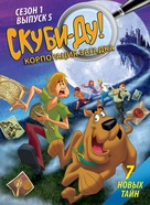"""Scooby-Doo! Mystery Incorporated"" - Russian DVD movie cover (xs thumbnail)"