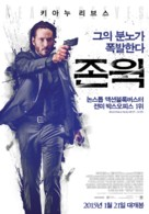 John Wick - South Korean Movie Poster (xs thumbnail)