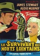 Night Passage - French Movie Poster (xs thumbnail)