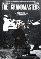 Yi dai zong shi - Movie Poster (xs thumbnail)