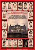 The Grand Budapest Hotel - Lebanese Movie Poster (xs thumbnail)