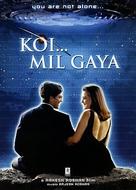 Koi... Mil Gaya - Indian DVD cover (xs thumbnail)