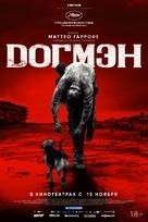 Dogman - Russian Movie Poster (xs thumbnail)