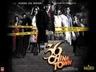 36 China Town - Indian poster (xs thumbnail)