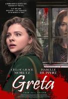 Greta - Philippine Movie Poster (xs thumbnail)