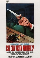 Chi l'ha vista morire? - Italian Movie Poster (xs thumbnail)