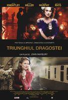 The Edge of Love - Romanian Movie Poster (xs thumbnail)