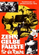 E ke - German Movie Poster (xs thumbnail)