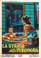 Akasen chitai - Italian Movie Poster (xs thumbnail)