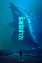 Godzilla: King of the Monsters - Thai Movie Poster (xs thumbnail)