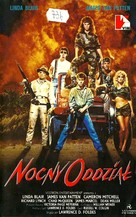 Nightforce - Movie Cover (xs thumbnail)