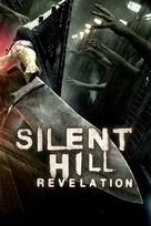 Silent Hill: Revelation 3D - DVD movie cover (xs thumbnail)