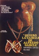 Bring Me the Head of Alfredo Garcia - Spanish DVD movie cover (xs thumbnail)