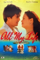 All My Life - Philippine Movie Poster (xs thumbnail)