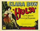 Hula - British Movie Poster (xs thumbnail)