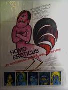 Homo Eroticus - French Movie Poster (xs thumbnail)