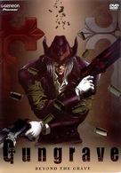 """Gungrave"" - DVD cover (xs thumbnail)"