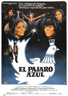 The Blue Bird - Spanish Movie Poster (xs thumbnail)