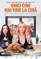 Friendsgiving - Romanian Movie Poster (xs thumbnail)