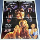 Dog Soldiers - Pakistani Movie Poster (xs thumbnail)