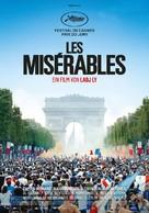 Les misérables - Swiss Theatrical movie poster (xs thumbnail)