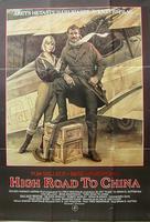 High Road to China - Swedish Movie Poster (xs thumbnail)