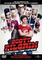 Scott Pilgrim vs. the World - Greek DVD cover (xs thumbnail)
