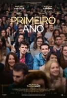 Première année - Brazilian Movie Poster (xs thumbnail)