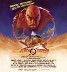 Flash Gordon - Movie Poster (xs thumbnail)