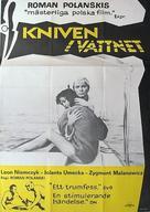 Nóz w wodzie - Swedish Movie Poster (xs thumbnail)