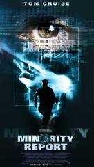 Minority Report - VHS movie cover (xs thumbnail)