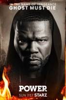 """Power"" - Movie Poster (xs thumbnail)"