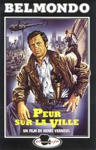 Peur sur la ville - French Movie Cover (xs thumbnail)