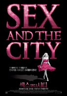 Sex and the City - South Korean Movie Poster (xs thumbnail)