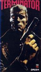 The Terminator - Polish Movie Cover (xs thumbnail)