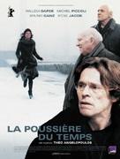 Skoni tou hronou, I - French Movie Poster (xs thumbnail)