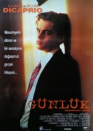 The Basketball Diaries - Turkish Movie Poster (xs thumbnail)
