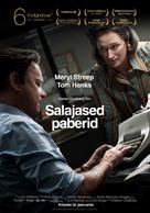 The Post - Estonian Movie Poster (xs thumbnail)