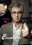 Eun-gyo - Movie Poster (xs thumbnail)