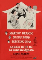 The Teahouse of the August Moon - Spanish Movie Poster (xs thumbnail)