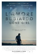 Gone Girl - Italian Movie Poster (xs thumbnail)