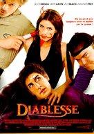 Saving Silverman - French Movie Poster (xs thumbnail)