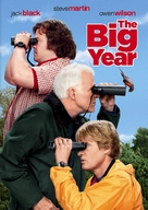 The Big Year - DVD movie cover (xs thumbnail)
