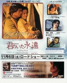 Sam dung - Japanese Movie Poster (xs thumbnail)