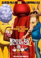 Hoodwinked Too! Hood VS. Evil - South Korean Movie Poster (xs thumbnail)