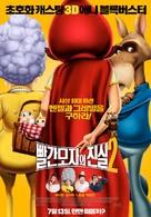 Hoodwinked Too! Hood VS. Evil - South Korean Movie Poster (xs thumbnail)