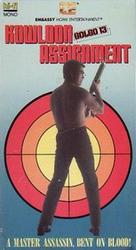 Golgo 13: Kûron no kubi - VHS cover (xs thumbnail)