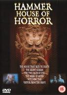 """Hammer House of Horror"" - British DVD cover (xs thumbnail)"