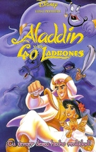 Aladdin And The King Of Thieves - Argentinian VHS movie cover (xs thumbnail)