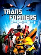 """""""Transformers Prime"""" - Canadian DVD movie cover (xs thumbnail)"""